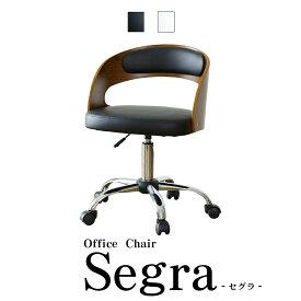 チェア キャスター付き 木目 おしゃれ 北欧 チェアー イス 椅子 いす ダイニング デザイナーズ デザイナーズチェア 在宅勤務 テレワーク セグラ ドリス 新生活応援 送料無料 reco_chair ss_202006 引越し祝い