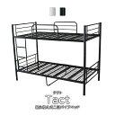 ベッド 二段ベッド シングル フロアベッド パイプベッド 梯子 2段ベッド 大人用 パイプベット 親子ベッド ベッドフレ…