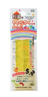 在种子热水柔软的rakakunarunendo iropuraiero ACG-PC1-Y(10套)