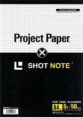 オキナ プロジェクト ショットノートA45S PSNA4(5セット)