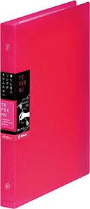 【418円×1セット】キングジム バインダーノート テフレーヌ A5 ピンク 467TTEヒン