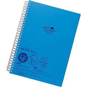 LIHIT LAB扭擺筆記本準B5 29洞孔葉70張藍N1611-8