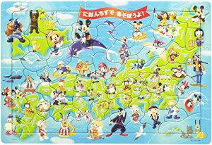 【656円×10セット】テンヨー ジグソーパズル DC-60-059 ミッキーと日本地図であそぼうよ! テンヨー 4905823920596(10セット)