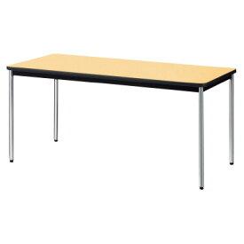 PLUS(プラス)会議テーブル/ミーティングテーブル/YB2・YB2 会議テーブル YB-S525N WM/P