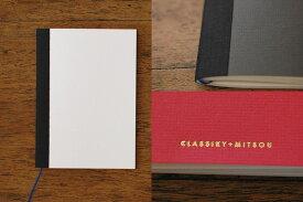 倉敷意匠 糸綴じ製本のノート(ホワイト)8mm罫 45629-01