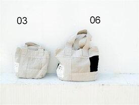 倉敷意匠 CRAFT Log パッチワークトート S (ナチュラル) 45265-03