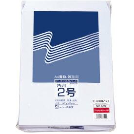 【2975円×1セット】高春堂 ピース 角2ホワイト100g GT 100枚パック