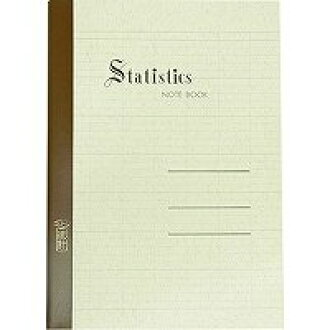 エコール statistics notebook cane Kay -B5 (five sets)