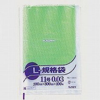 ryuguupori袋NO.1万1100我的PE-0311(10套)