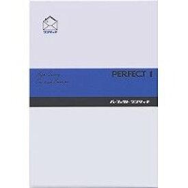 【191円×1セット】エコール ワンタッチ封筒洋1ワクナシ EN-9010