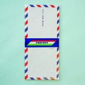 【266円×10セット】エコール ワンタッチエアメール封筒洋4 EN-A101(10セット)