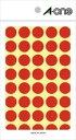 エーワン カラーラベル 赤 丸型 15mm 14シート 07021(10セット)