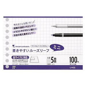 【200円×1セット】【ゆうパケット配送可】マルマン B7変形サイズ ルーズリーフ 5mm方眼罫 L1432
