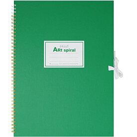 マルマン F4 スケッチブック アートスパイラル 24枚 厚口画用紙 グリーン S314-33