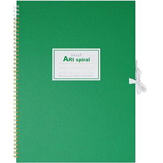 丸万F4写生簿艺术螺旋24张厚口图画纸绿色S314-33