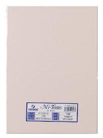 マルマン 色画用紙 ミタント 321-643P A4 10枚 ドーンピンク(5セット)