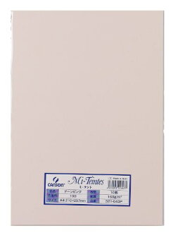 Maruman construction paper ミタント 321-643P A4 ten pieces Dawn pink