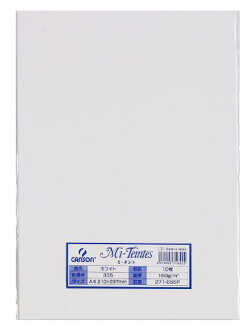 丸万塑料彩色建设纸好战的 271 655 P A4 10 页白色 (10 套)