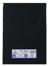 マルマン 色画用紙 ミタント 361-667P A4 10枚 ブラック(10セット)