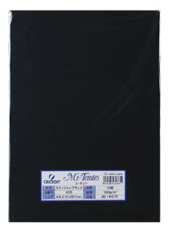 丸万色图画纸mitanto 361-667P A4 10张黑色(10套)