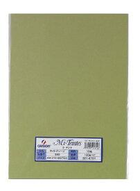 マルマン 色画用紙 ミタント 321-675P A4 10枚 ライトグリーン(5セット)