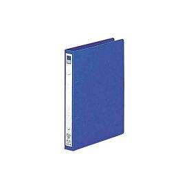 リヒトラブ リングファイル A5 藍 F866