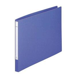 【934円×1セット】リヒトラブ パンチレスファイル F376-9 A3ヨコ 藍