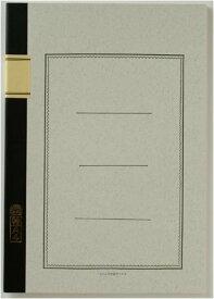 ツバメノート 特A4白 8ミリ32行 A5001(10セット)
