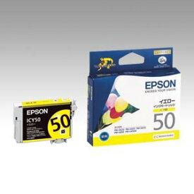 エプソン インクカートリッジ ICY50 エプソン販売 4548056405791