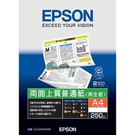 EPSON 写真用紙 KA4250NPDR エプソン販売 4988617023086
