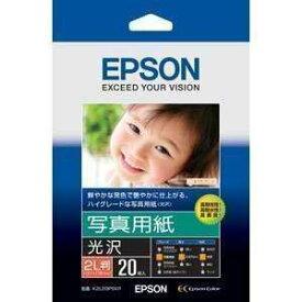 エプソン 写真用紙 光沢 2L判 20枚 K2L20PSKR(20枚入) エプソン販売 4988617017511