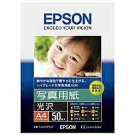 EPSON 写真用紙 KA450PSKR エプソン販売 4988617017566