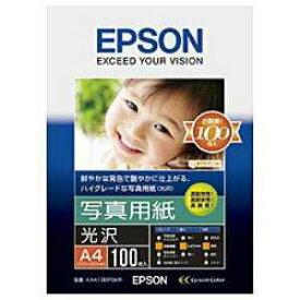 EPSON 写真用紙 KA4100PSKR エプソン販売 4988617017573
