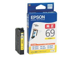 EPSON 純正インクカートリッジ ICY69 イエロー(10セット)