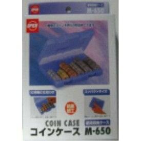 【511円×1セット】オープン工業 コインケース M-650