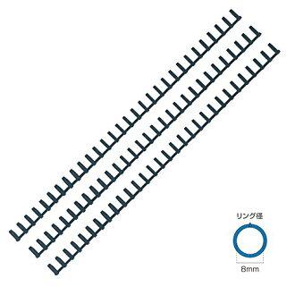 CARL事務器株式會社鬆懈環8mm(3條裝)黑色LR-3008-K