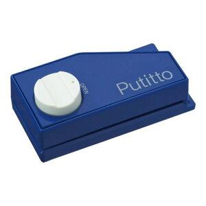 カール事務器 CARL 2穴パンチ Putitto プチット PP-01-B ブルー カール事務器 4971760143237