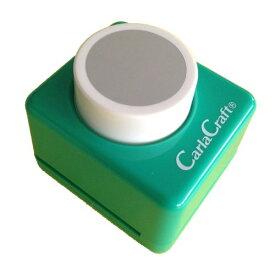 カール事務器 ミドルサイズクラフトパンチ CP-2 1サークル