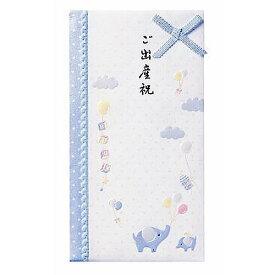 【237円×10セット】学研 NB金封ゾウ E30826(10セット)