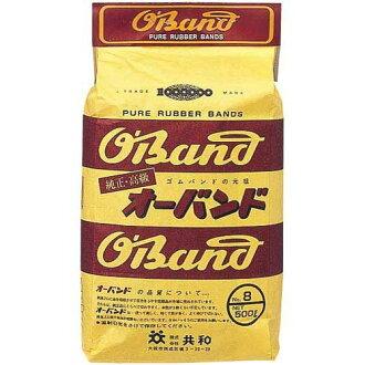 Obando rubber band 500 G 8 GB-015 4971620200858