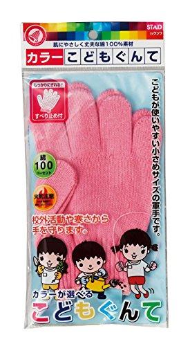 【ゆうパケット配送可】クツワ STAD カラーこどもぐんて KR020PK ピンク