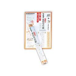 呉竹 裏打専用紙半紙LA18-1