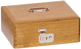 コレクト 印箱(錠付)木製 大 AK-1(5セット)