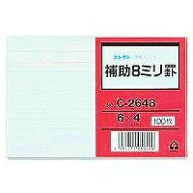 コレクト 情報カード 6×4 補助 8ミリ罫 C-2648(5セット)
