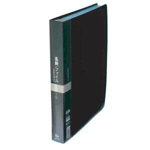 【4471円×1セット】コレクト 名刺カードファイル ブラック A4-L CF-7110-BK