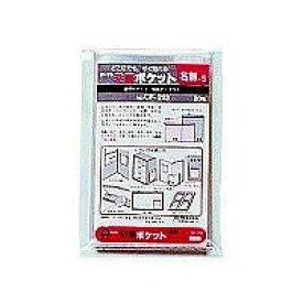 コレクト 粘着ポケットS型メイシ CF-213(10セット)