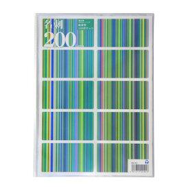 【719円×1セット】コレクト カード上手 200枚用 CF-112