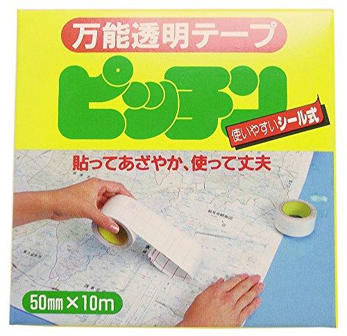 埼玉福祉会 SAIFUKU ピッチン 万能透明テープ 50mmX10m