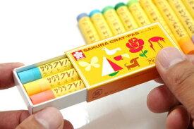 【196円×10セット】サクラクレパス クレパス消しゴム 3本セット(10セット)