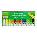 サクラクレパス 絵の具 マット水彩 ポリチューブ 12色 MW12PE(10セット)